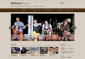 MypaceProject